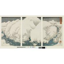 歌川広重: Kisoji no yama-gawa 木曽路之山川 (Mountain River on the Kiso Road) / Setsugekka 雪月花 (Snow, Moon and Flowers) - 大英博物館