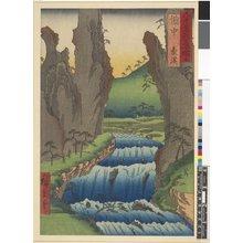 歌川広重: Bitchu Gokei / Rokuju-yo Shu Meisho Zue - 大英博物館