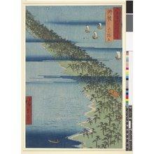 Utagawa Hiroshige: Tango Amanohashidate / Rokuju-yo Shu Meisho Zue - British Museum