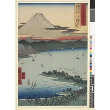 歌川広重: Suruga Miho-no-Matsubara / Rokuju-yo Shu Meisho Zue - 大英博物館