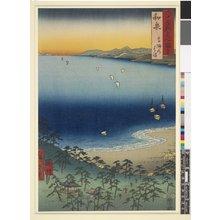 Utagawa Hiroshige: Izumi Takashi no hama / Rokuju-yo Shu Meisho Zue - British Museum