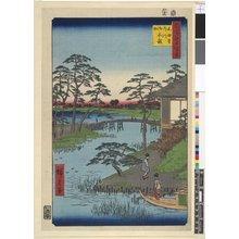 歌川広重: No 92 Mokuboji Uchigawa Gozen-sai hata / Meisho Edo Hyakkei - 大英博物館