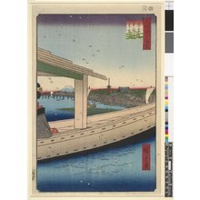Utagawa Hiroshige: Azuma-bashi Kinryu-zan enbo 吾妻橋金龍山遠望 (Distant View of Kinryuzan Temple and Azuma Bridge) / Meisho Edo hyakkei 名所江戸百景 (One Hundred Famous Views of Edo) - British Museum