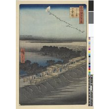 歌川広重: No 100,Yoshiwara Nihon-zutsumi / Meisho Edo Hyakkei - 大英博物館