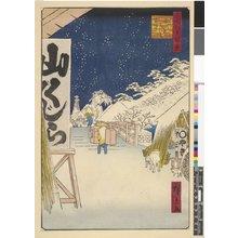 Utagawa Hiroshige: No 114, Bikunibashi setchu / Meisho Edo hyakkei - British Museum