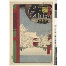 歌川広重: No 99 Asakusa Kinryuzan / Meisho Edo Hyakkei - 大英博物館