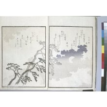 Totoya Hokkei: Sansai tsuki hyakushu 三才月百首 (Three Aspects of the Moon in a Collection of One Hundred Verses) - British Museum