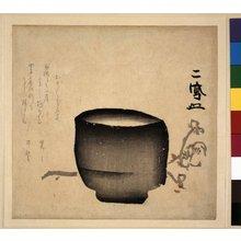 Mori Niho: surimono / print - British Museum