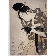 Kitagawa Utamaro: Fujin Tewaza Juni-Ko - British Museum