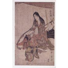 喜多川歌麿: Kintaro / Taro-zuki Mitsugumi Sakazuki - 大英博物館