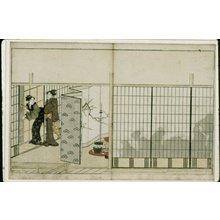 Kitagawa Utamaro: Ehon Ginsekai - British Museum