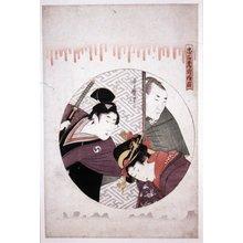 喜多川歌麿: Ni-damme / Chushingura - 大英博物館