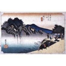 Utagawa Hiroshige: No 49,Saranoshita fudesute mine / Tokaido Gojusan-tsugi no uchi - British Museum