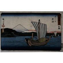 Utagawa Hiroshige: No 18 Okitsu Kiyomi-ga-hana Kiyomi-dera 奥津 清見ヶ浜 清見寺 (The Kiyomi Temple at Okitsu) / Tokaido 東海道 (The Tokaido Highway) - British Museum