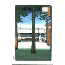 歌川広重: No 10, Kanda Myojin Akebono-no Kei / Meisho Edo Hyakkei - 大英博物館
