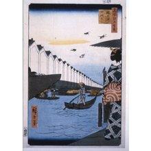 Utagawa Hiroshige: No 45 Yoroi no watashi Koami-cho / Meisho Edo Hyakkei - British Museum