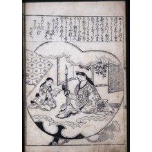 菱川師宣: Uchiwa ezukushi 団扇絵つくし - 大英博物館
