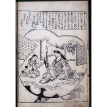 Hishikawa Moronobu: Uchiwa ezukushi 団扇絵つくし - British Museum