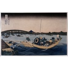 Katsushika Hokusai: Ommaya-gashi yori Ryogoku-bashi no sekiyo o miru 御厩川岸ヨリ両國橋夕陽見 (Viewing Sunset over Ryogoku Bridge from the Ommaya Embankment [Edo]) / Fugaku sanju-rokkei 冨嶽三十六景 (Thirty-Six Views of Mt Fuji) - British Museum