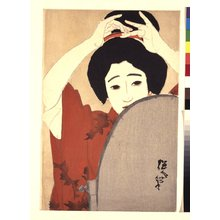 北野恒富: Before the Mirror - 大英博物館