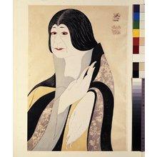 弦屋光渓: Onoe Baiko VII as Mokuzume 七世尾上梅幸の田熊娘藻女 / Bust portraits IV (Design 6) 第四期大首絵シリーズの6 - 大英博物館