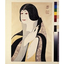 Tsuruya Kokei: Onoe Baiko VII as Mokuzume 七世尾上梅幸の田熊娘藻女 / Bust portraits IV (Design 6) 第四期大首絵シリーズの6 - British Museum