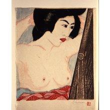 Hirakawa Seizo: Aku no hana (Flower of Evil) - British Museum