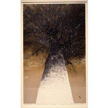 星襄一: Takai kozue (B) 高い梢(B) (High Treetops (B)) - 大英博物館