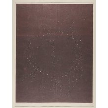 Hagiwara Hideo: Yoroeru hito 18 鎧へる人 (A man in armour 18) - British Museum