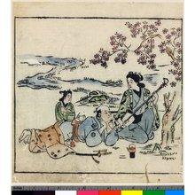 Hishikawa Moronobu: - British Museum