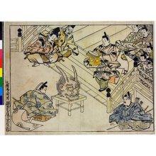 菱川師宣: Oeyama monogatari zue (The Tale of Oeyama) - 大英博物館