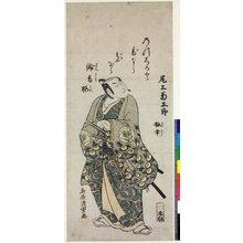 Torii Kiyoshige: - British Museum
