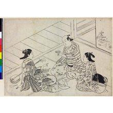Hasegawa Mitsunobu: - British Museum