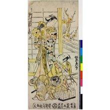 Torii Kiyonobu II: - British Museum