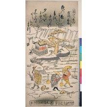 鳥居清倍: Karasaki no yoru no ame (Night rain at Karasaki) / Omi hakkei (Eight Views of Omi, No 2) - 大英博物館