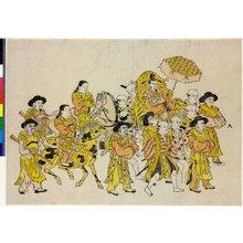 Okumura Masanobu: - British Museum
