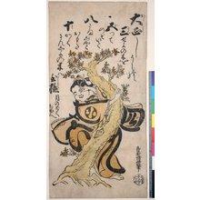 鳥居清倍: print / egoyomi - 大英博物館
