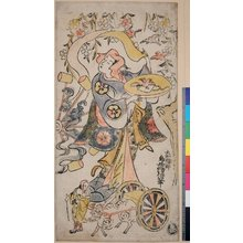 Torii Kiyomasu I: - British Museum