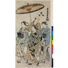 鳥居清廣: Kyo-Shimabara - 大英博物館
