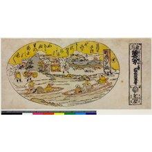 近藤清春: Noshima no sekisho 野嶋の夕照 (Evening Glow at Noshima) / Kamakura hakkei 鎌倉八景 (Eight Views of Kamakura, No 4) - 大英博物館