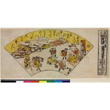 近藤清春: No 7 Suzaki no seiran / Kamakura Hakkei - 大英博物館
