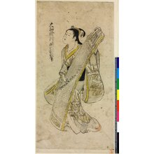 Nishikawa Sukenobu: - British Museum