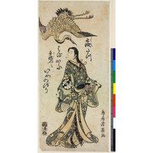 Torii Kiyomitsu: - British Museum