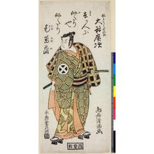Torii Kiyomitsu: Iro jogo Mitsugumi Soga - British Museum