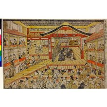 奥村政信: uki-e / print - 大英博物館
