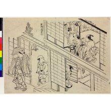 Okumura Masanobu: Hijo Sanemori - British Museum