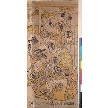 Nishimura Shigenobu: - British Museum