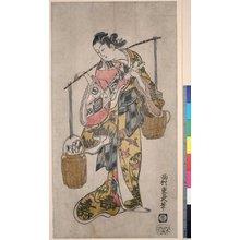 Nishimura Shigenaga: - British Museum