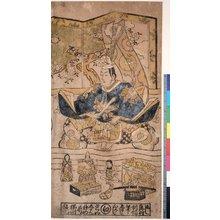 Okumura Toshinobu: diptych print - British Museum