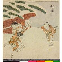 Suzuki Harunobu: Rogetsu - British Museum